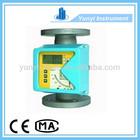 application of digital air rotameter price flow meter