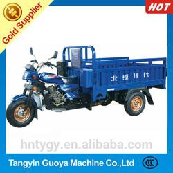 200cc 250cc 300cc Three wheel motorcycle XD-WY Made in Chongqing