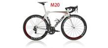 cipollini RB1k bike carbon framecomplete carbon road bike