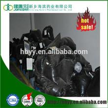 factory supply raw material bulk antibiotic powder meropenem intermediate 90776-59-3 MAP