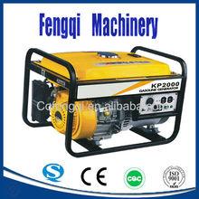 2014 new design 120kva/96kw generator / Small Genset /gasoline generator