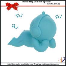 Inspiration design music baby mini digital sound box speaker