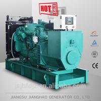 250kva diesel generator with Cummins engine 200kw generating set price