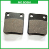 CG125 Cheap China Motorcycle Brake Shoes for Sale