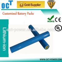 Portable DVD player lithium battery pack 2200mah 18650 7.4v