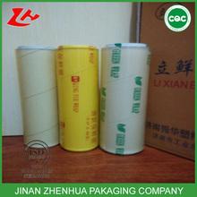 static cling film wrap p.v.c. cling film in china pvc cling film