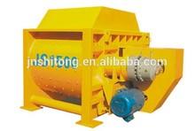 high quality CE certified mini mixer double horizontal shafts auto concrete mixer JS1500