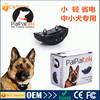 PD853 Most sensitivity Adjustable Advance Design Smart Collar No Bark Collar
