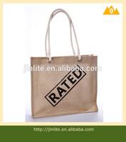 Azo free india jute bags