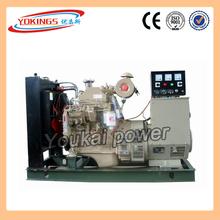 Open type diesel power, 50kva high quality diesel generator