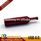 Bulk Metal USB Flash Memory Disk Beautiful Key Ring Red Wine Bottle USB Stick With Gift Box Cheap