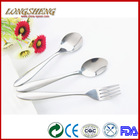 2014 New Design Stainless Steel Spoon Fork C0310-C0312 German Cutlery Set