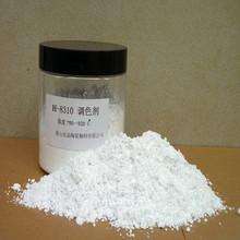 zirconium white printing glaze glass coating powder