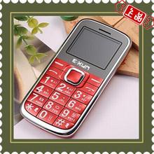 china brand name mobile phone,chinese mobile phone,kf88