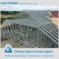 venta caliente 2015 nuevo diseño de acero estructura del espacio armadura para la venta