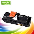 GZMY Compatible Kyocera FS 1120/1120DN black toner cartridge