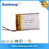 custom made factory price wholesale 3.7v 300mah lipo battery packs