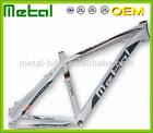new mountain bike frame aluminum 6061