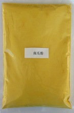 100% Water soluble natural pumpkin extract powder