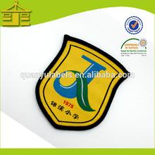 Quanyu Wholesale Children Uniform Logo Custom Badge