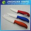 Top-quality 3 pcs colored vegetable ceramic knife set with stand