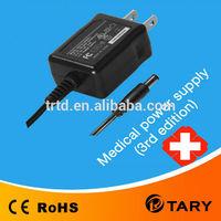 9V 1A medical power adapter