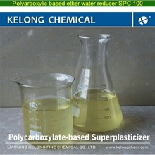 Made in China chemicals supplier manufacturer of carboxylate superplasticizer for concrete hot new products for 2015