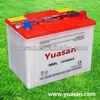 Most Popular YUASAN Producing 12V60AH Dry Acid Rechargable Car Battery -- N60L