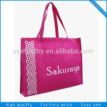 90gsm non woven silk screen printing shopping tote bag