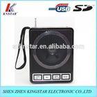MP3 player portable mini FM radio