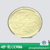 LGB bodybuilding and health care raw materials phosphatidylserine ps powder