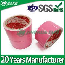 Strong adhesion hotmelt Cloth Tape