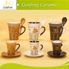 12 oz glazed chinese tea set