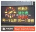 Mostrar nomes criativos para lojas p10 semi- exterior vermelho& verde diodo emissor de tela