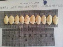 Chinese Wholesale Pumpkin Seeds Shine Skin 2014