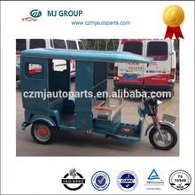 three wheel vehicle taxi electric auto rickshaw for sale with passenger seat,tuk tuk for passenger