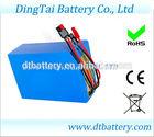 golf cart 12V 30ah LiFePO4 li-ion battery pack