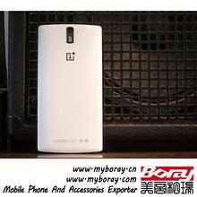 best sound quality oneplusone k touch cellphone