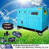 Industrial air compressor prices Screw air compressor Stationary Configuration screw air compressor