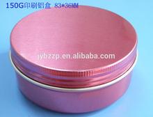Factory Best Selling 150ml Aluminum Cosmetic Jar