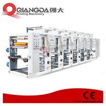 ASY-B Model used rotogravure printing machine 60m/min