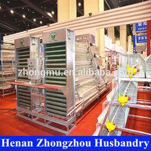 chicken house heater/large bird cage/chicken feeder