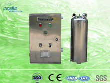 Embedded structure water tank Ozone sterilization machine