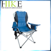 Luxury padded chairs with cooler bag on the armrest