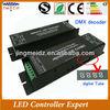 Newly design dmx led dimmer controller 12v dmx dimmer pack