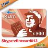 Classic 13.56mhz MIFARE s50/s70 1k/2k/4k printable pvc business card