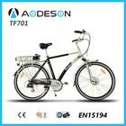 36v10ah li-ion battery aluminium alloy frame man's city electric bike conversion kit TM701