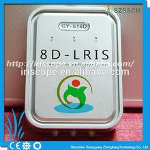 Promotion 8D LRIS NLS diagnostics and analysis health analyzer