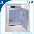 BT-5V48 2 to 8 degree 50 litre mini fridge for medical