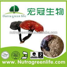 Extract of Ling Zhi / Ganoderma lucidum Extract / 3W Botanical Extract Inc.